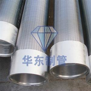 不銹鋼304約翰遜濾水管 繞絲井濾管