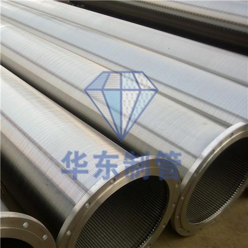 不銹鋼304 OD219mm 273mm 約翰遜篩管 繞絲井濾管