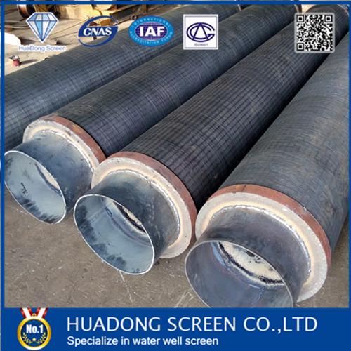 carbon+steel+prepacked+screen+%281%29_副本